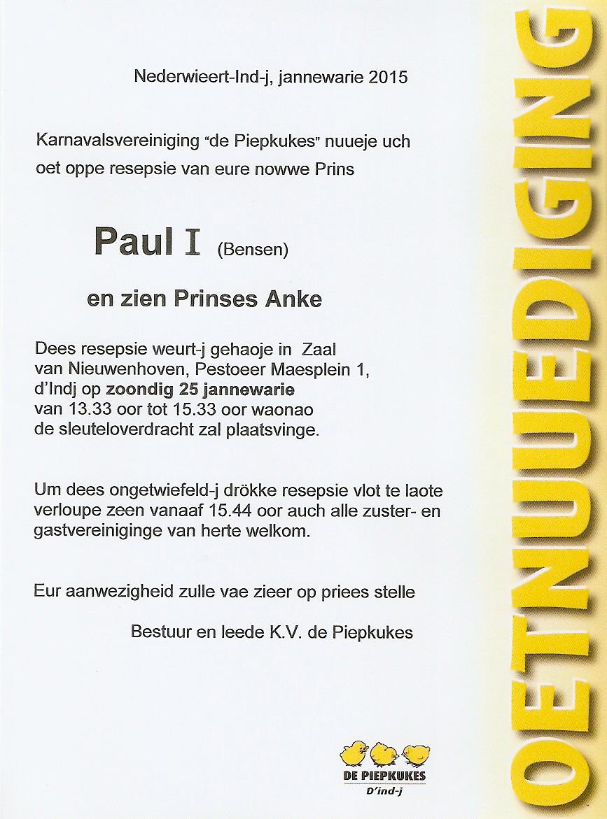 Uitnodiging Prins Paul I
