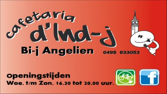 Cafetaria d'Indj Bi-j Angelien
