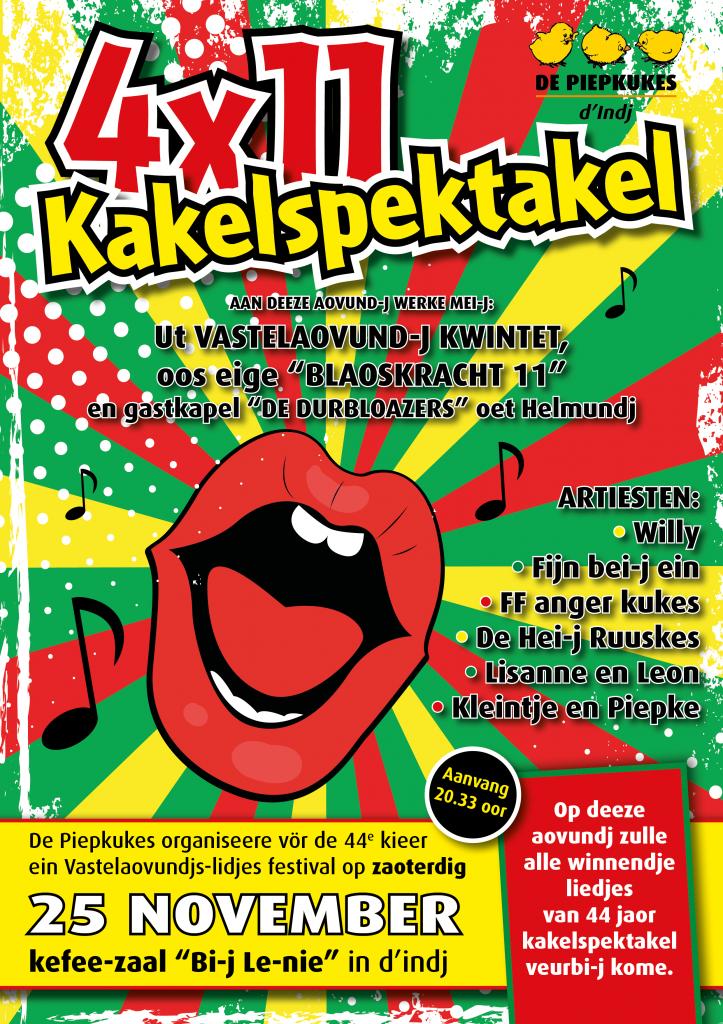 Kakelspektakel_2017